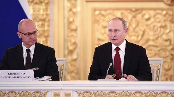 Президент РФ Владимир Путин проводит совместное расширенное заседание президиума Государственного совета и Совета при президенте по науке и образованию. 6 февраля 2020