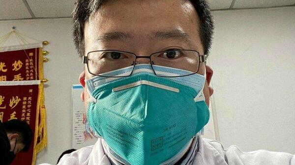 Доктор Центральной больницы Уханя Ли Вэньлян