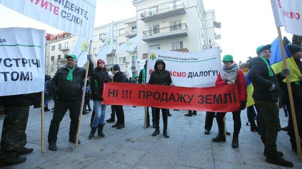 Участники акции против земельной реформы у здания администрации президента Украины в Киеве
