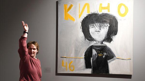 Художник Люся Морошкина у своей картины Цой на выставке Новые городские художники на площадке Государственного музейно-выставочного центра РОСИЗО в Москве.