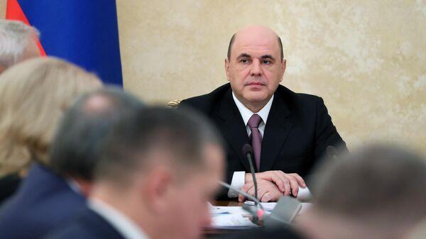Председатель правительства РФ Михаил Мишустин проводит совещание с вице-премьерами РФ. 10 февраля 2020
