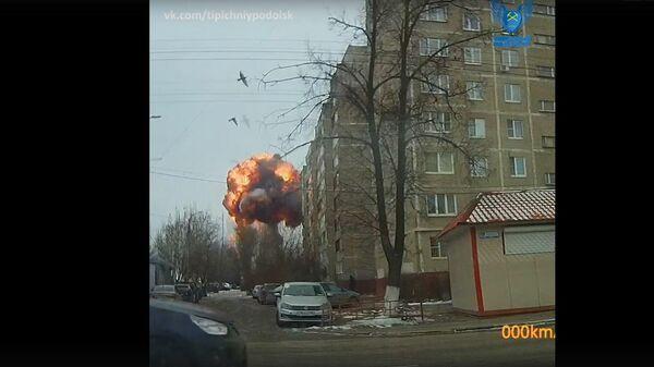 Взрыв на подстанции в Подольске