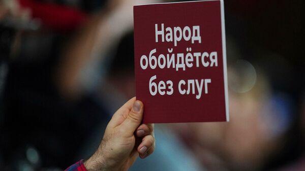 Уберите от народа этого слугу! В Киеве в суд прилетел интересный иск
