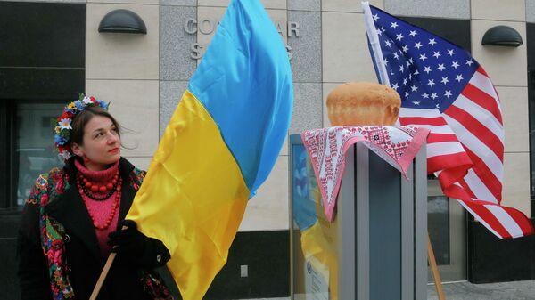 Лот 404. Продажная любовь Украины к США