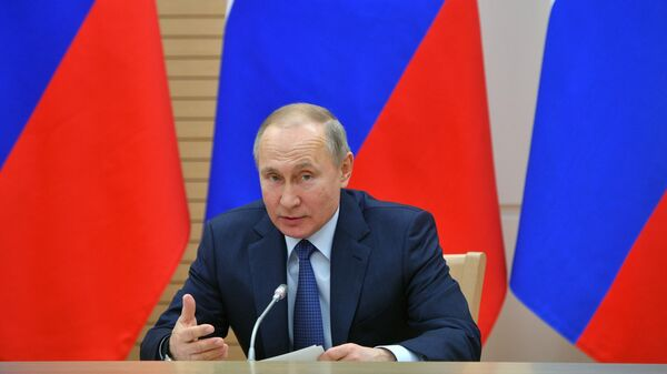 Президент России Владимир Путин проводит встречу с рабочей группой по подготовке предложений о внесении поправок в Конституцию