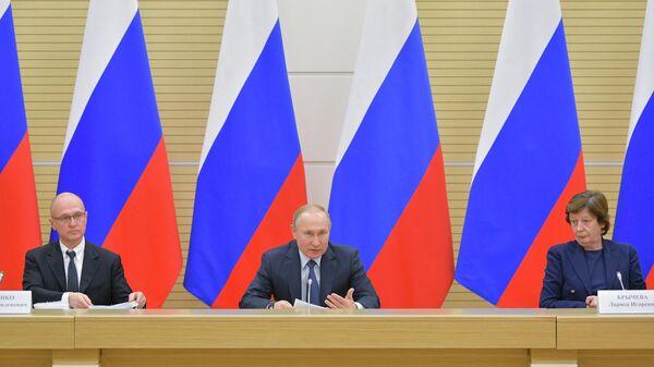 Владимир Путин на встрече  с рабочей группой по подготовке предложений о внесении поправок в Конституцию