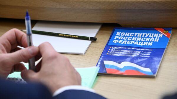 Перед началом встречи президента РФ Владимира Путина с рабочей группой по подготовке предложений о внесении поправок в Конституцию Российской Федерации