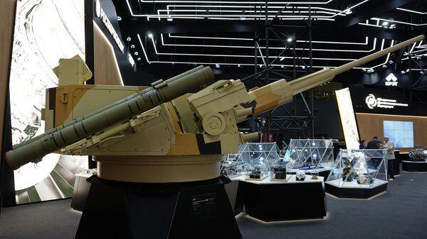 Боевой модуль АУ-220М Байкал
