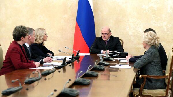 Председатель правительства РФ Михаил Мишустин проводит совещание о совершенствовании онкологической медицинской помощи