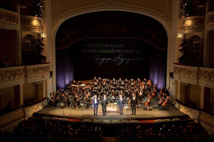 Международный музыкальный фестиваль Ильдара Абдразакова