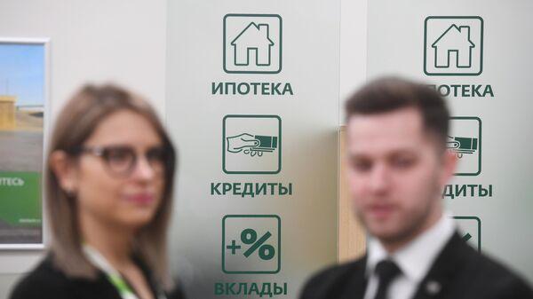 Отделение банка в Москве