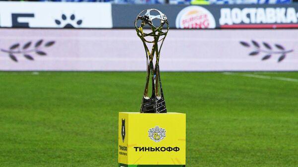 Награда чемпионата России по футболу среди клубов Премьер-лиги.