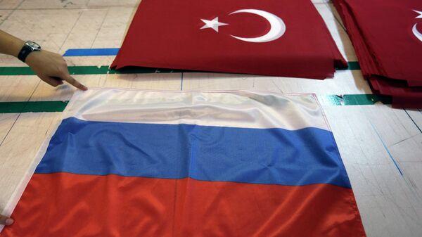 Фабрика по производству флагов в Стамбуле