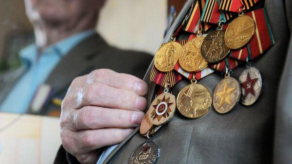 Боевые награды ветерана Великой Отечественной войны