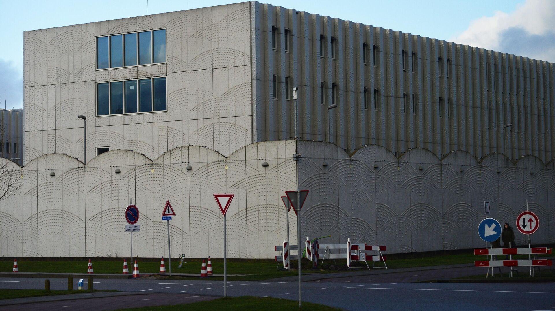 Здание Justice Complex Schiphol в нидерландском Бадхоеведорпе, где состоится суд по делу о крушении самолета Boeing 777 рейса MH17 - РИА Новости, 1920, 01.02.2021