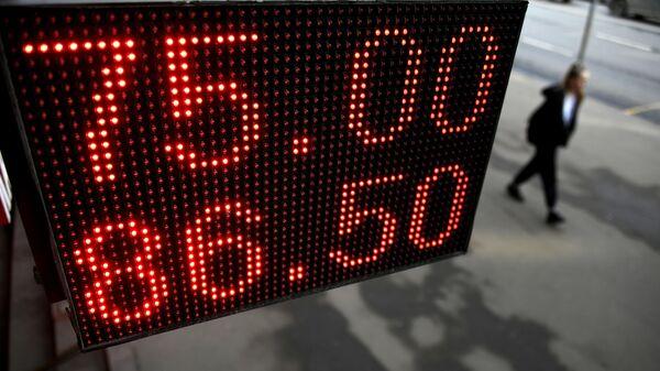 Табло курса обмена евро к рублю в Москве