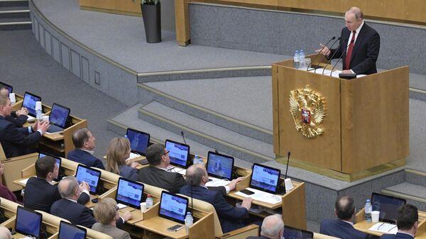 Президент РФ Владимир Путин выступает на пленарном заседании Государственной Думы РФ. 10 марта 2020