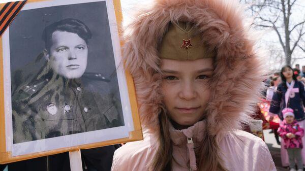 Участница акции Бессмертный полк в городе Петропавловске-Камчатском