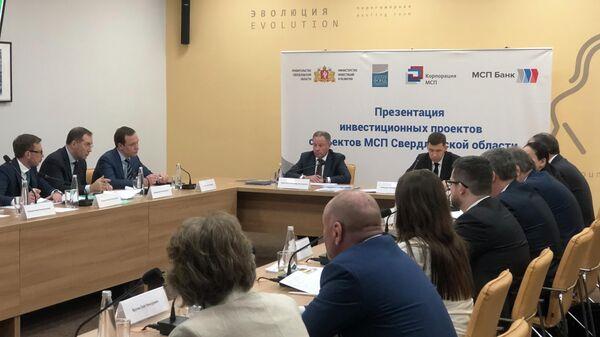 МСП банк увеличит на 15% выдачу кредитов в Свердловской области