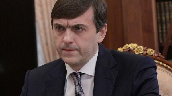 Министр просвещения Сергей Кравцов во время встречи с президентом РФ Владимиром Путиным