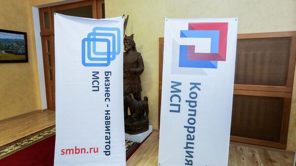 Баннеры МСП банка