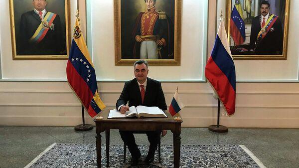 Путин назначил Сергея Мелик-Багдасарова послом в Гаити