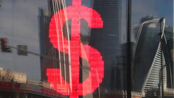 Табло с символикой доллара на обменном пункте в Москве