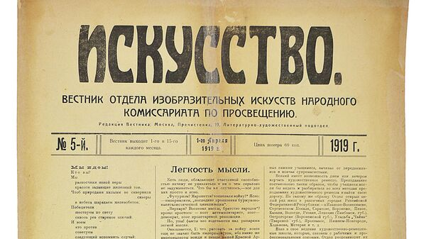 """Один из лотов с торгов аукционного дома """"Книжная полка"""""""