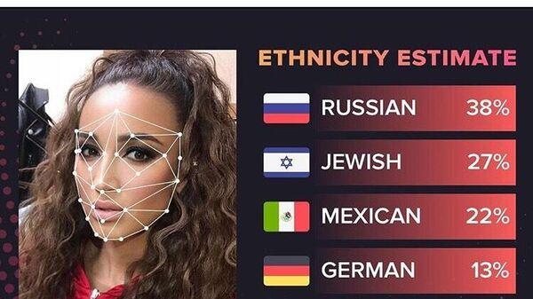 Ольга Бузова протестировала фильтр Кто ты по национальности из приложения Gradient