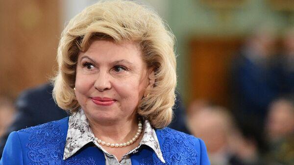 Уполномоченный по правам человека в РФ Татьяна Москалькова перед началом расширенного заседания коллегии Генеральной прокуратуры РФ