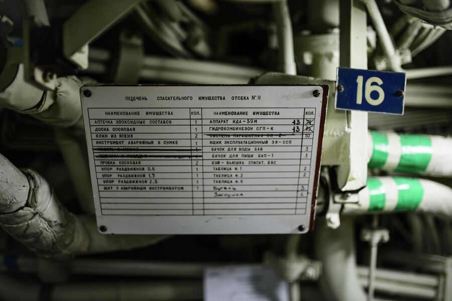 Памятка в отсеках атомной подводной лодки Северодвинск