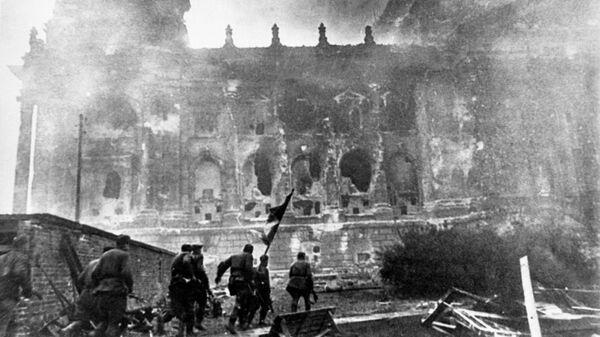 Штурм Рейхстага. Май 1945 года