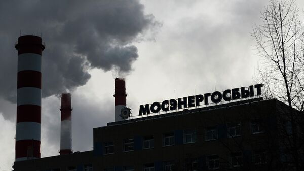 Здание компании Мосэнергосбыт на улице Вавилова в Москве