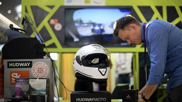 Стенд компании HUDWAY на международном форуме Открытые инновации
