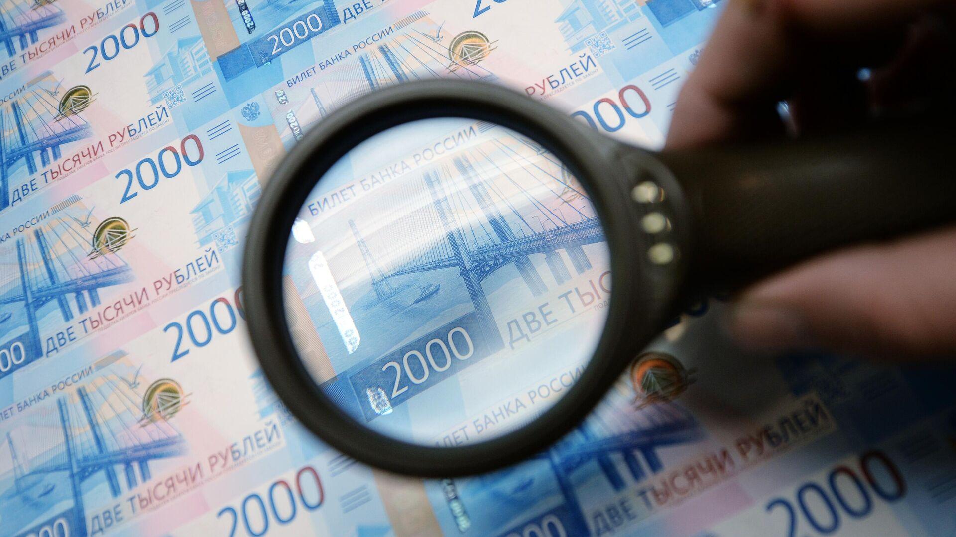 Листы с денежными купюрами номиналом 2000 рублей - РИА Новости, 1920, 29.10.2020