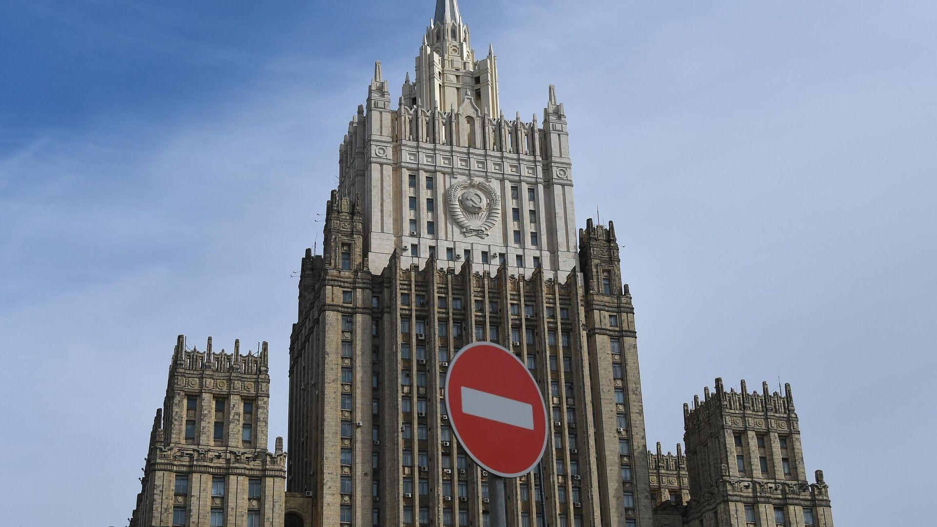 Здание Министерства иностранных дел РФ  - РИА Новости, 1920, 11.02.2021