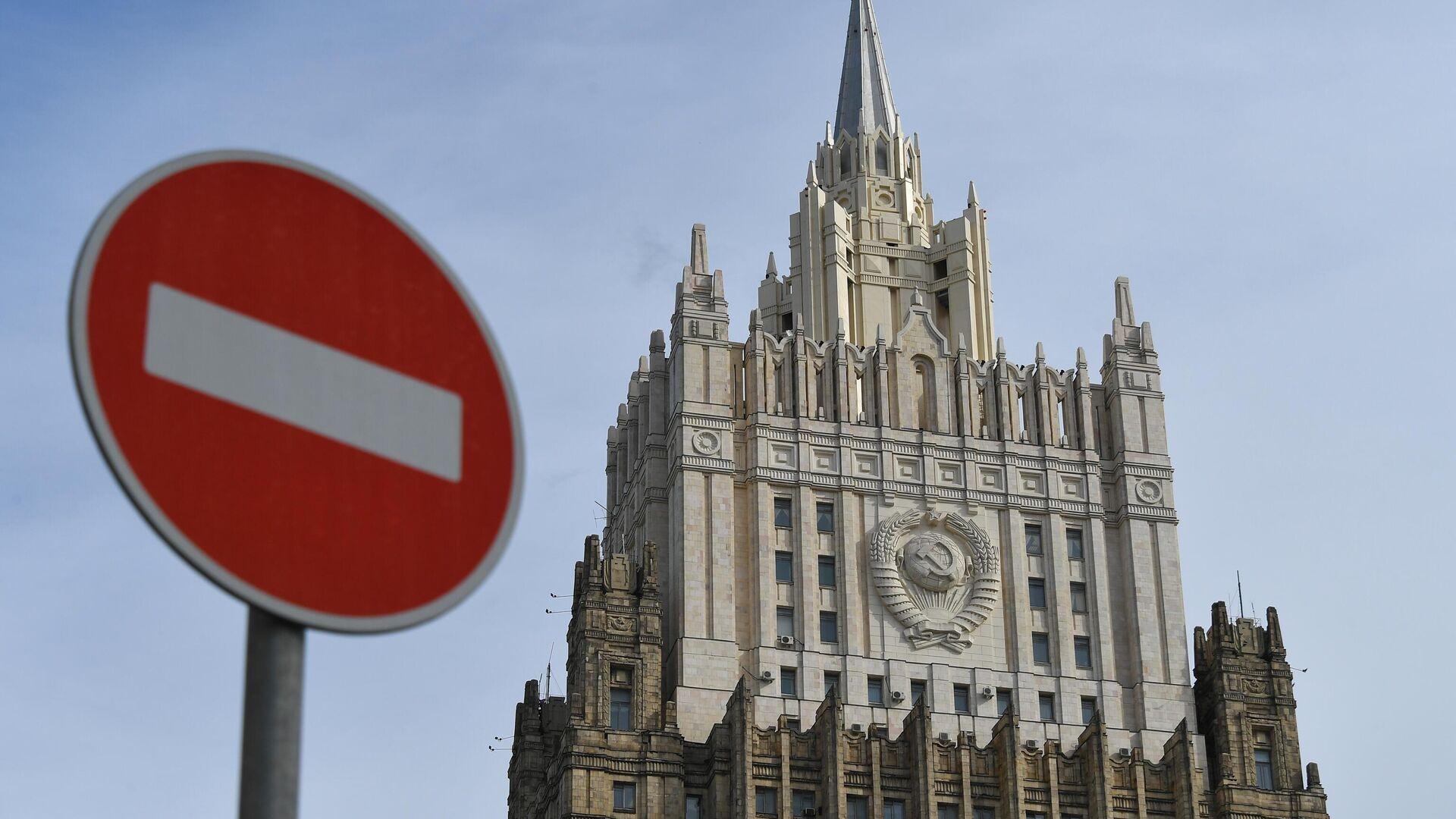 Здание Министерства иностранных дел РФ  - РИА Новости, 1920, 05.01.2021