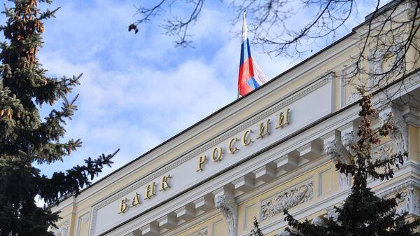 Русские  банки рискуют потерять 2,5 трлн руб.  из-за пандемии