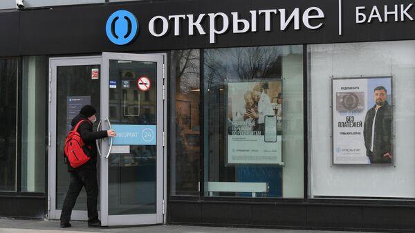 Банки фиксируют повышенный спрос на ипотеку
