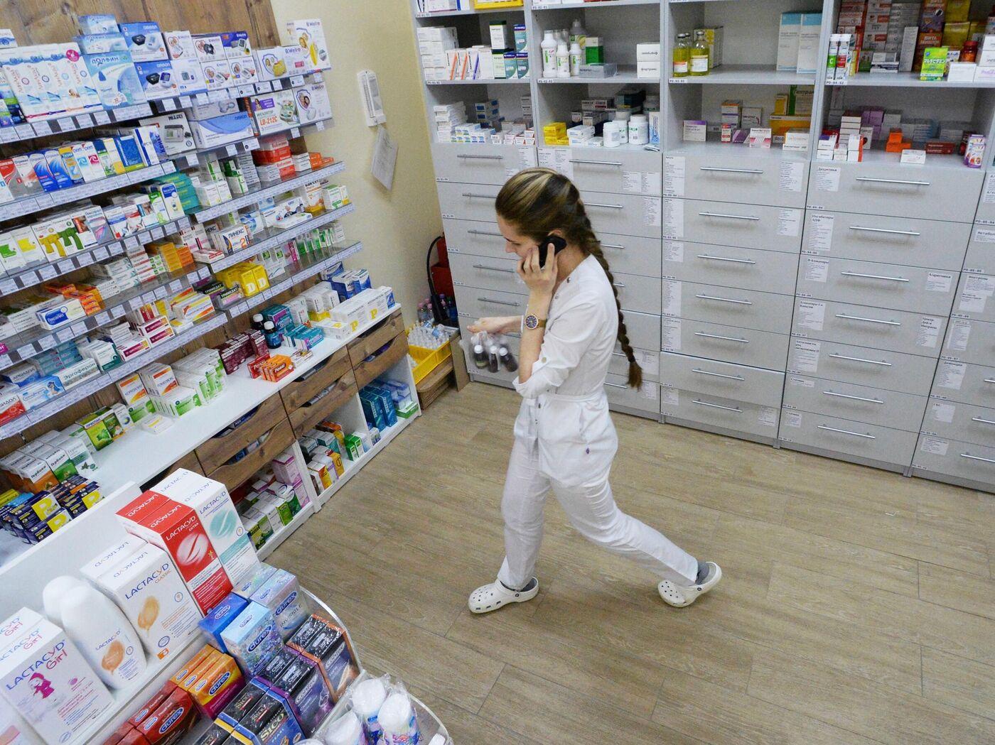 Доктор Комаровский назвал необходимые лекарства на время пандемии - РИА  Новости, 24.03.2020
