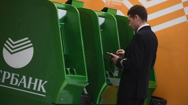 Сбербанк опроверг сообщения о введении комиссии на уведомления