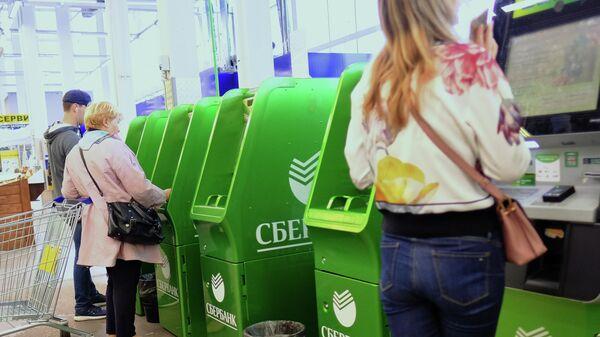 Банкоматы Сбербанка в супермаркете