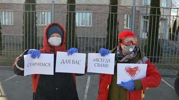 Флешмоб московских коммунальщиков Останьтесь дома ради нас