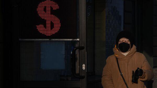 Женщина возле обменного пункта в Москве