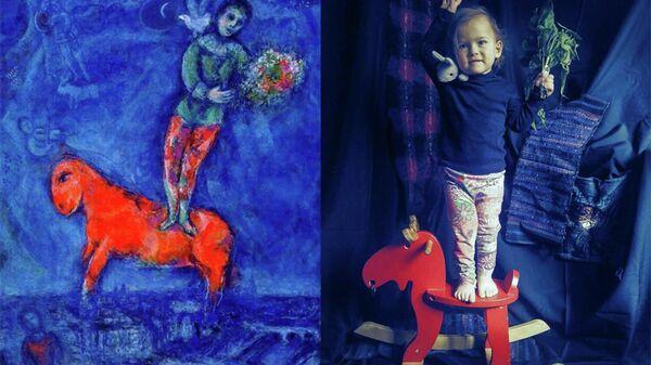 Фоторабота Натальи Тимошенко и ее сына Рада по мотивам картины Марка Шагала