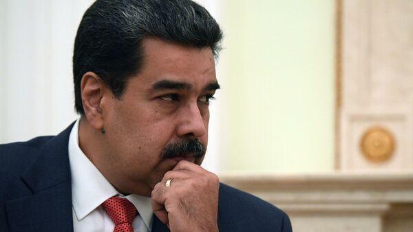 По курсу 30 сребреников. США заказали Мадуро за 15 миллионов долларов