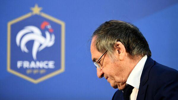 Президент Федерации футбола Франции (FFF) Ноэль Ле Граэ