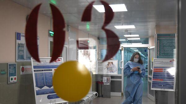 Посетитель больницы No 15 им. Филатова