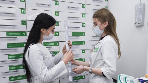 Фармацевты в одной из аптек