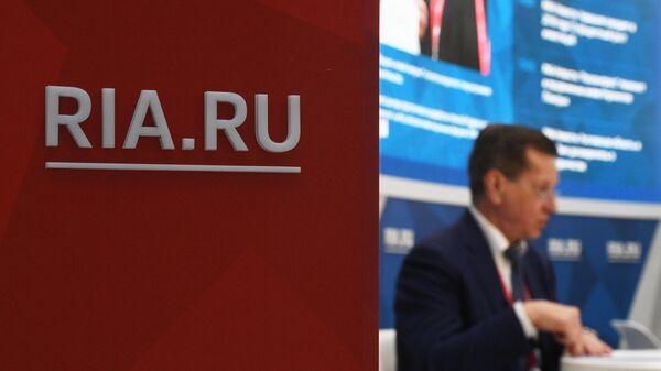Логотип RIA.ru